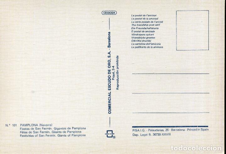 Postales: PAMPLONA - GIGANTES - Foto 2 - 209927926