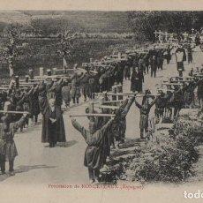 Postales: PROCESION DE PNITENTES-RONCEVALLES-NAVARRA. Lote 210410122