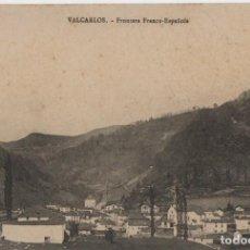 Postales: FRONTERA FRANCO ESPAÑOLA-VALCARLOS-NAVARRA. Lote 210410427
