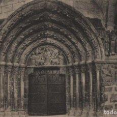 Postales: PORTICO DE SAN MIGUEL-ESTELLA-NAVARRA. Lote 210410595