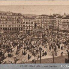 Postales: PLAZA DEL CASTILLO-PAMPLONA-NAVARRA. Lote 210455680