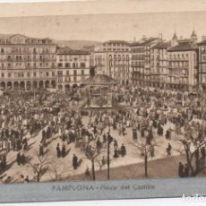 Postales: PLAZA DEL CASTILLO-PAMPLONA-NAVARRA. Lote 210456325