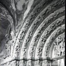 Postais: NEGATIVO ESPAÑA NAVARRA ESTELLA SAN MIGUEL 1973 KODAK 55MM GRAN FORMATO FOTO PHOTO NEGATIVE. Lote 212273758