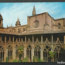 Postales: POSTAL SIN CIRCULAR - PAMPLONA 51 - CLAUSTRO CATEDRAL - EDITA VAQUERO. Lote 213677256
