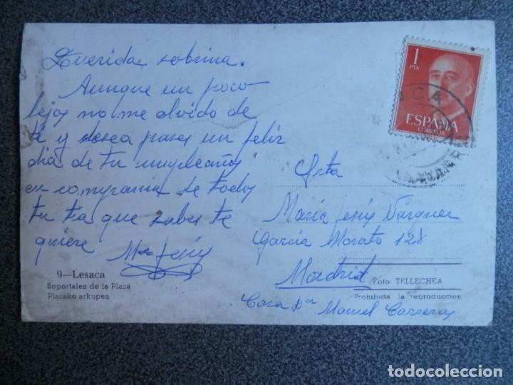 Postales: LESACA NAVARRA POSTAL CIRCULADA FECHADOR DE LESACA - Foto 2 - 218543087
