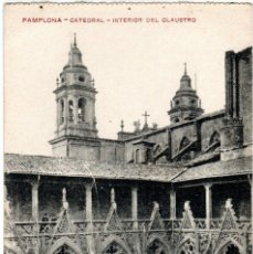 Postales: BONITA POSTAL - PAMPLONA - LA CATEDRAL - INTERIOR DEL CLAUSTRO - EDICION FAUSTINO URDÁNIZ. Lote 218799841