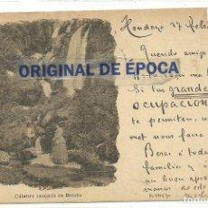 Postales: (PS-63769)POSTAL DE BETELU-CASCADA.BALNEARIO. Lote 219411605