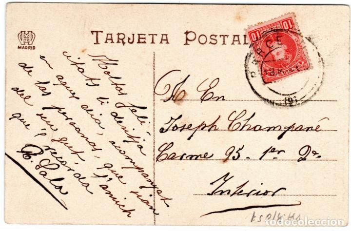 Postales: PRECIOSA POSTAL - PAMPLONA - PUERTA DE LA ROCHAPEA- EUSEBIO RUBIO - PAMPLONA - Foto 2 - 219457712