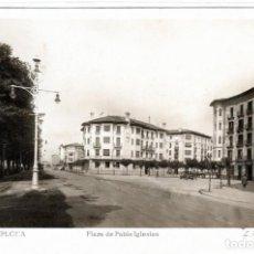 Postales: BONITA POSTAL - PAMPLONA - PLAZA DE PABLO IGLESIAS. Lote 219458681