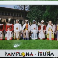 Postales: POSTAL N°83 COMPARSA GIGANTES PAMPLONA. Lote 221233887