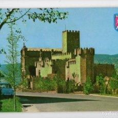 Postales: Nº 572 CASTILLO DE JAVIER -PAPELERA OSCENSE, 1973-. Lote 221603188