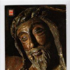 Postales: Nº 8 CASTILLO DE JAVIER. SANTO CRISTO DE JAVIER -FOTOGRAFÍA INDUSTRIAL, 1965-. Lote 221607222