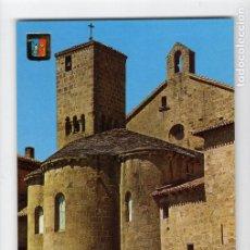 Postales: Nº 11 MONASTERIO DE SAN SALVADOR DE LEYRE, YESA -ESCUDO DE ORO, 1976-. Lote 221608335