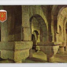 Postales: Nº 534 MONASTERIO DE LEYRE. CRIPTA -PEÑARROYA, 1966-. Lote 221631953