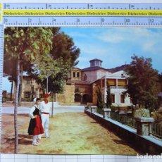 Postales: POSTAL DE NAVARRA. AÑO 1964. ESTELLA EXPLANADA DEL PUY Y PAREJA TÍPICA. 6 TOMAS. 1268. Lote 221826652