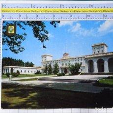 Postales: POSTAL DE NAVARRA. AÑO 1972. CAMPUS DE PAMPLONA UNIVERSIDAD DE NAVARRA EDIFICIO CENTRAL 1281. Lote 221828228