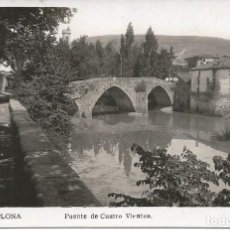 Postales: PAMPLONA. Lote 221932222
