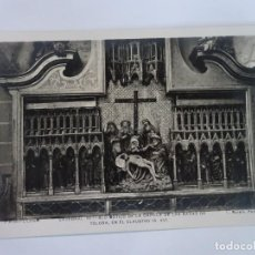 Postales: ANTIGUA POSTAL FOTOGRÁFICA, PAMPLONA, CATEDRAL, VER FOTOS. Lote 222095873