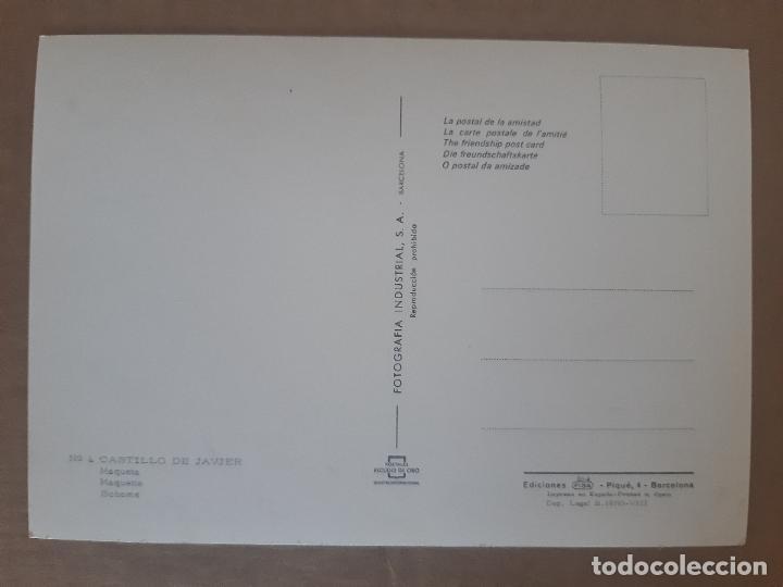 Postales: TARJETA POSTAL CASTILLO JAVIER NAVARRA Nº 4 MAQUETA EDICIONES FISA ESCUDO DE ORO SIN CIRCULAR - Foto 2 - 222778500