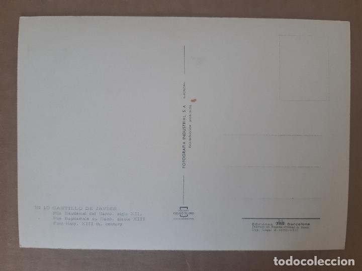 Postales: TARJETA POSTAL CASTILLO JAVIER NAVARRA Nº 10 PILA BAUTISMA EDICIONES FISA ESCUDO DE ORO SIN CIRCULAR - Foto 2 - 222778763