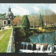 Postales: POSTAL CIRCULADA - SANTUARIO DE LOYOLA 15 - RIO UROLA Y SANTUARIO - EDITA MANIPEL. Lote 222819552
