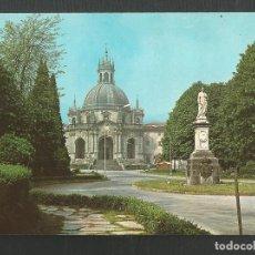 Postales: POSTAL SIN CIRCULAR - SANTUARIO DE LOYOLA - NAVARRA - SIN EDITORIAL. Lote 222820276
