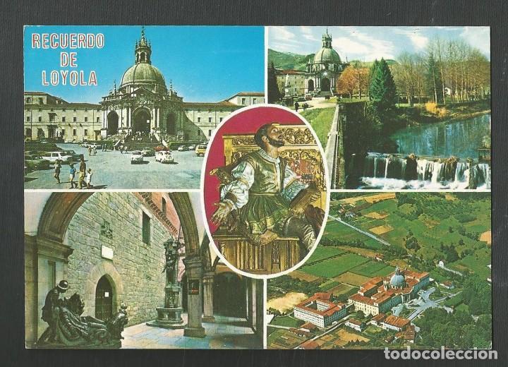 POSTAL SIN CIRCULAR - SANTUARIO DE LOYOLA 32 - EDITA MANIPEL (Postales - España - Navarra Moderna (desde 1.940))