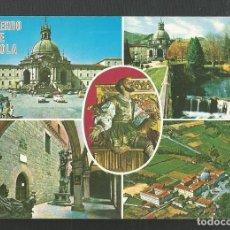 Postales: POSTAL SIN CIRCULAR - SANTUARIO DE LOYOLA 32 - EDITA MANIPEL. Lote 222823175