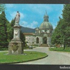 Postales: POSTAL CIRCULADA - LOYOLA 2 - NAVARRA - EDITA GIF. Lote 222823955