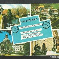 Postales: POSTAL SIN CIRCULAR - SANTUARIO DE LOYOLA - NAVARRA - EDITA MANIPEL. Lote 222824296