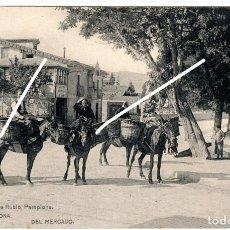 Postales: MAGNIFICA POSTAL - PAMPLONA - DEL MERCADO - VIUDA DE RUBIO. Lote 223997370