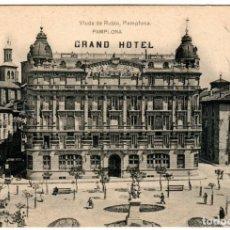 Postales: BONITA POSTAL - PAMPLONA - GRAND HOTEL - VIUDA DE RUBIO. Lote 223999502