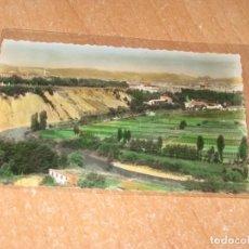 Postales: POSTAL DE PAMPLONA. Lote 229074145