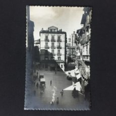 Postales: PAMPLONA - CALLE MERCADERES - Nº 50 ED. DARVI. Lote 230583185