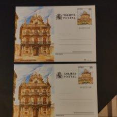 Postales: POSTALES ESPAÑA NUEVAS SIN USAR. Lote 231050065