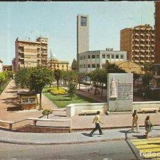 Cartoline: [POSTAL] PASEO MARQUÉS DE VADILLO. MONUMENTO A LOS FUEROS. TUDELA (NAVARRA) (SIN CIRCULAR). Lote 231724070