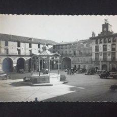 Postales: TUDELA - PLAZA DE LOS FUEROS - Nº 22 ED. DARVI. Lote 231738810