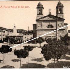 Postales: BONITA POSTAL - ESTELLA (NAVARRA) - PLAZA E IGLESIA DE SAN JUAN - EDICION GARBAYO. Lote 235190135
