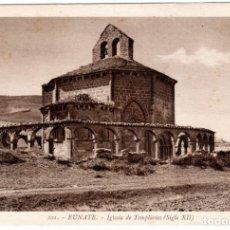 Postales: BONITA POSTAL - EUNANE (NAVARRA) - IGLESIA DE TEMPLARIOS - SIGLO XII. Lote 235330530