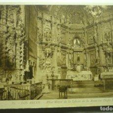 Postales: POSTAL LOS ARCOS.-ALTAR MAYOR IGLESIA ASUNCION CM. Lote 235383615