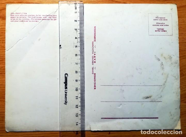 Postales: POSTAL PAMPLONA ENCIERRO SAN FERMIN SIN CIRCULAR GRAN TAMAÑO 20x15 CM - Foto 2 - 235528170