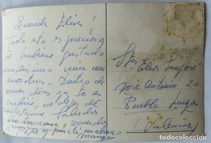 Postales: VERA DE BIDASOA - Foto 2 - 236134845