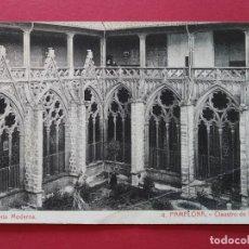 Postales: ANTIGUA POSTAL - PAMPLONA - CLAUSTRO DE LA CATEDRAL- PAPELERIA MODERNA ...L3078. Lote 240817670