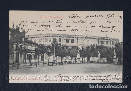 POSTAL PAMPLONA NAVARRA PASEO DE VALENCIA - EUSEBIO RUBIO CA 1900 (Postales - España - Navarra Antigua (hasta 1.939))