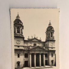 Postales: PAMPLONA, POSTAL NO.14, CATEDRAL. EDIC. ARRIBAS (H.1950?) S/C. Lote 244458575