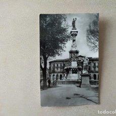 Postales: POSTAL PAMPLONA MONUMENTO A LOS FUEROS AL FONDO DIPUTACION. Lote 245396980