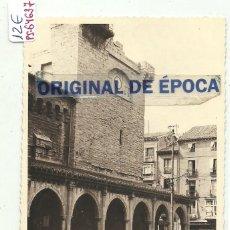 Postales: (PS-64637)POSTAL FOTOGRAFICA DE PAMPLONA-SAN NICOLAS. Lote 245631515