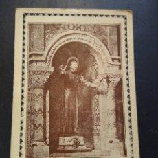 Postales: SAN FRANCISCO JAVIER. RECUERDO DEL CASTILLO DE JAVIER. NAVARRA. SIN CIRCULAR.. Lote 245758710