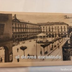Postales: TAFALLA. PLAZA DE NAVARRA. Lote 246063755