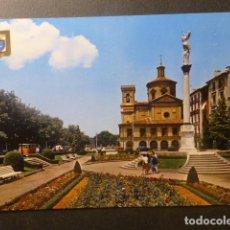 Postales: PAMPLONA. Lote 246086785